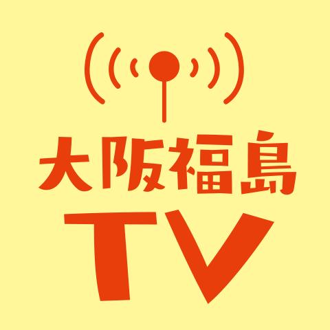 大阪福島TV
